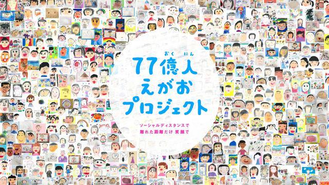 画像: 第71回 NHK 紅白歌合戦の特別企画に松任谷由実出演決定!「守ってあげたい」を歌唱