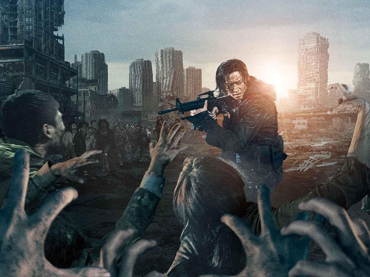 画像: 感染爆発で見捨てられた韓国に大金回収のため一発逆転を狙う者たちが潜入するが……