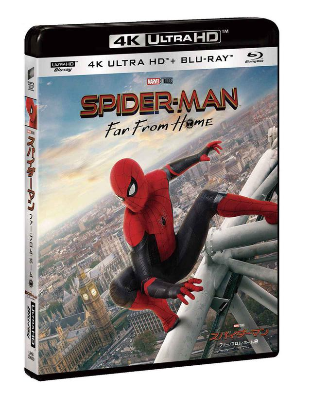 画像: 『スパイダーマン:ファー・フロム・ホーム』ソニー・ピクチャーズより発売中 © 2019 Columbia PicturesIndustries, Inc. All RightsReserved. | MARVEL and allrelated character names: © & ™2019 MARVEL.