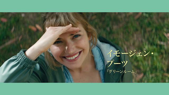 画像: 映画『ビバリウム』予告 2021年3月12日(金)全国ロードショー youtu.be