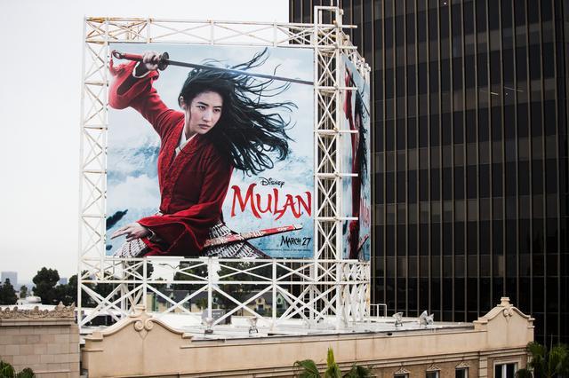 画像: 上映が予定されていた「ムーラン」の広告
