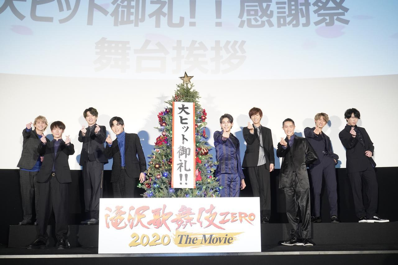 画像: 興行収入11億突破!Snow Man登場の「滝沢歌舞伎 ZERO 2020 The Movie」大ヒット御礼!!感謝祭 - SCREEN ONLINE(スクリーンオンライン)