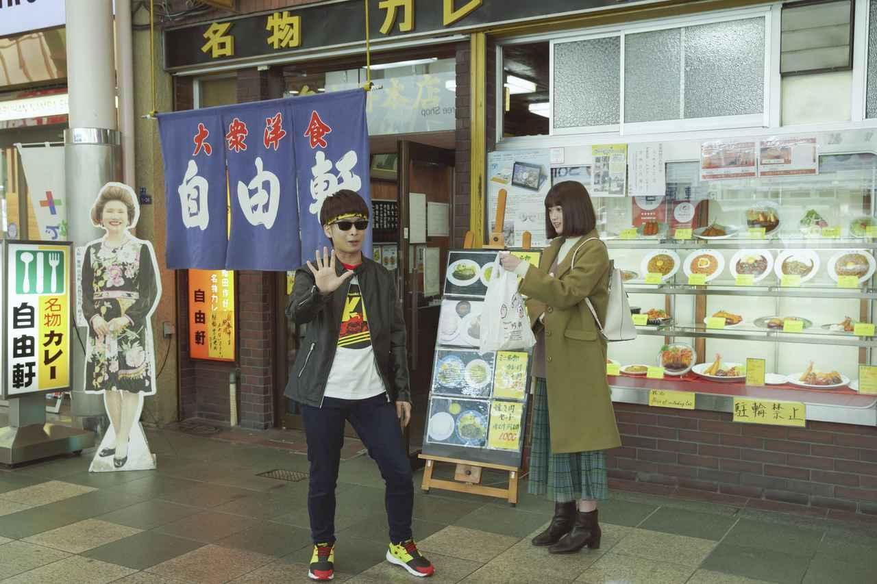 画像8: ©「京阪沿線物語」製作委員会