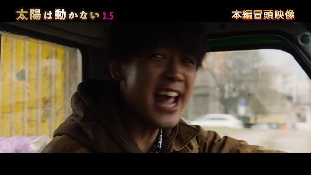 画像: 映画『太陽は動かない』本編冒頭映像(3月5日公開) youtu.be