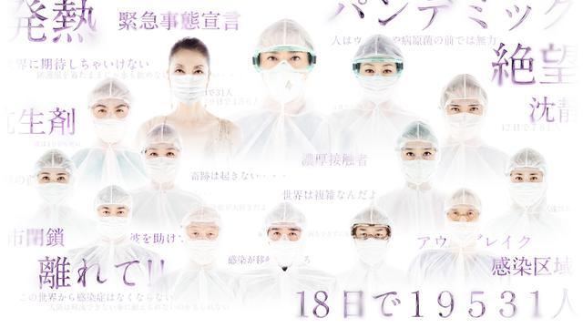 画像: 内博貴主演の舞台「ドクター・ブルー」テーマ曲に松任谷由実の楽曲決定!