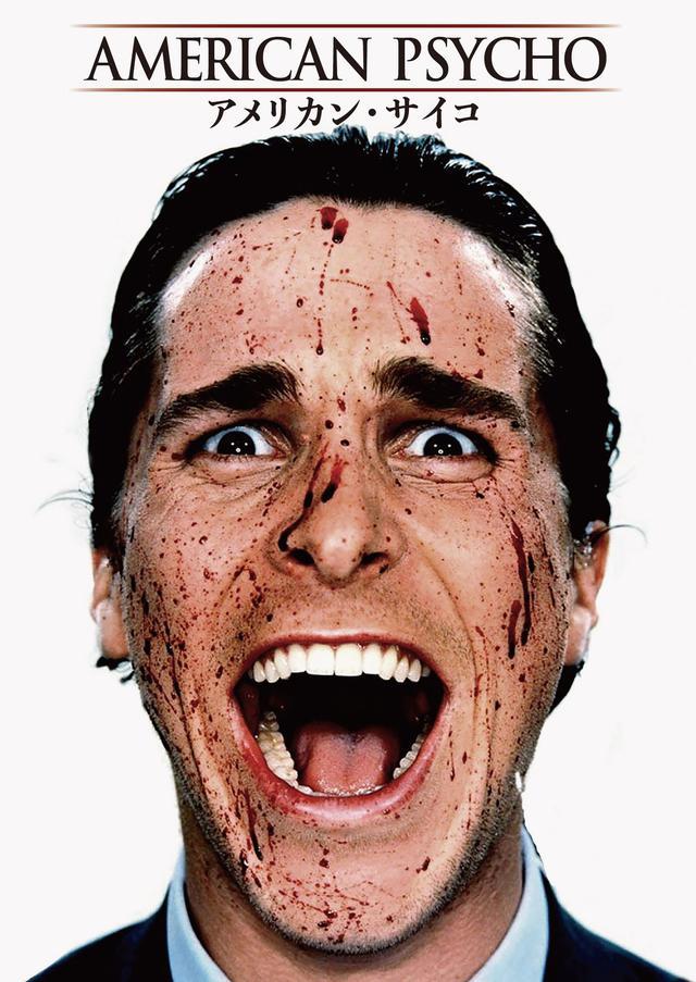 画像2: 危険な特集上映≪狂人暴走・大激突≫シネマート新宿で1月29日より開催決定!