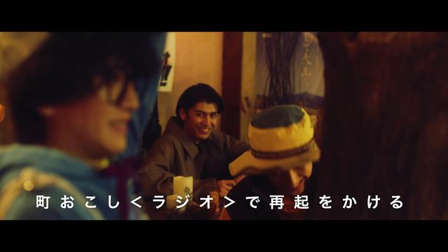画像: 映画『ツナガレラジオ~僕らの雨降Days~』本予告映像(2月11日公開) youtu.be