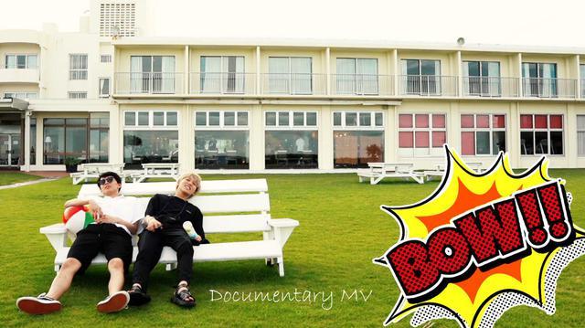 画像: 7ORDER 真田佑馬作詞・作曲の「BOW!!」配信スタート!久米島で撮影のMVも公開! - SCREEN ONLINE(スクリーンオンライン)