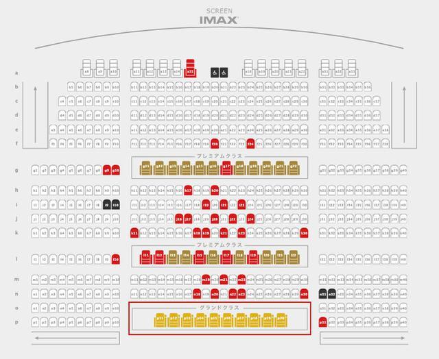 画像: シアター12 IMAXの座席配置。後方の赤枠部分がグランドクラス www.cinemasunshine.co.jp