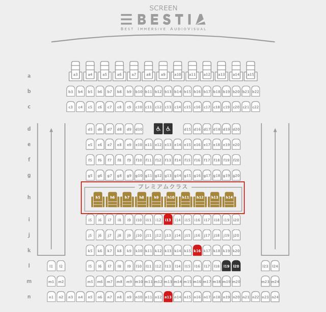 画像: シアター6 BESTIAの座席配置。赤枠部分がプレミアムクラス www.cinemasunshine.co.jp
