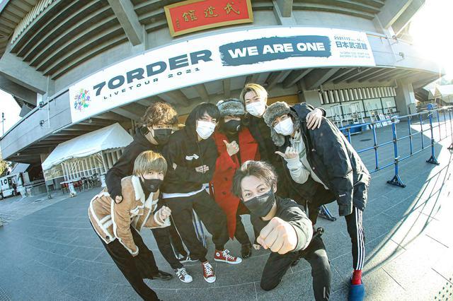 """画像1: 7ORDERメジャーデビュー、日本武道館にて1stツアー""""WE ARE ONE""""初日公演開催!"""
