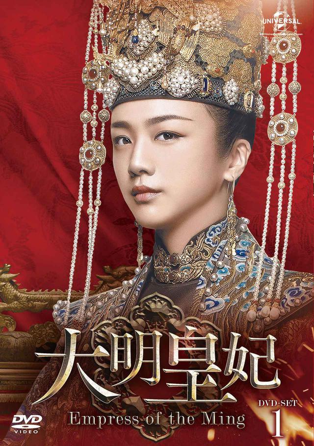 画像2: 中毒者続出!魅惑の中国ドラマの世界【2021年おすすめ作品 中編】