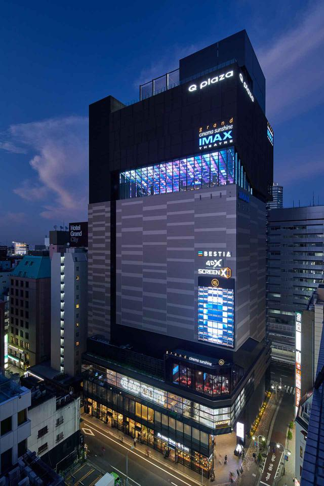 画像: グランドシネマサンシャイン 池袋 www.cinemasunshine.co.jp