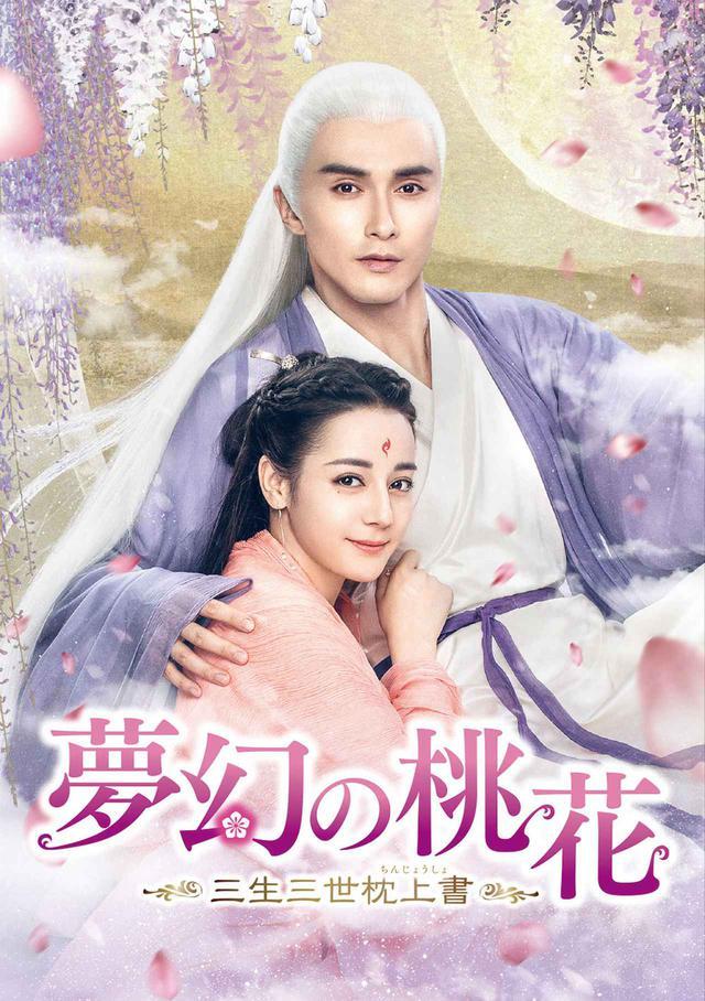 画像2: 中毒者続出!魅惑の中国ドラマの世界【2021年おすすめ作品 後編】