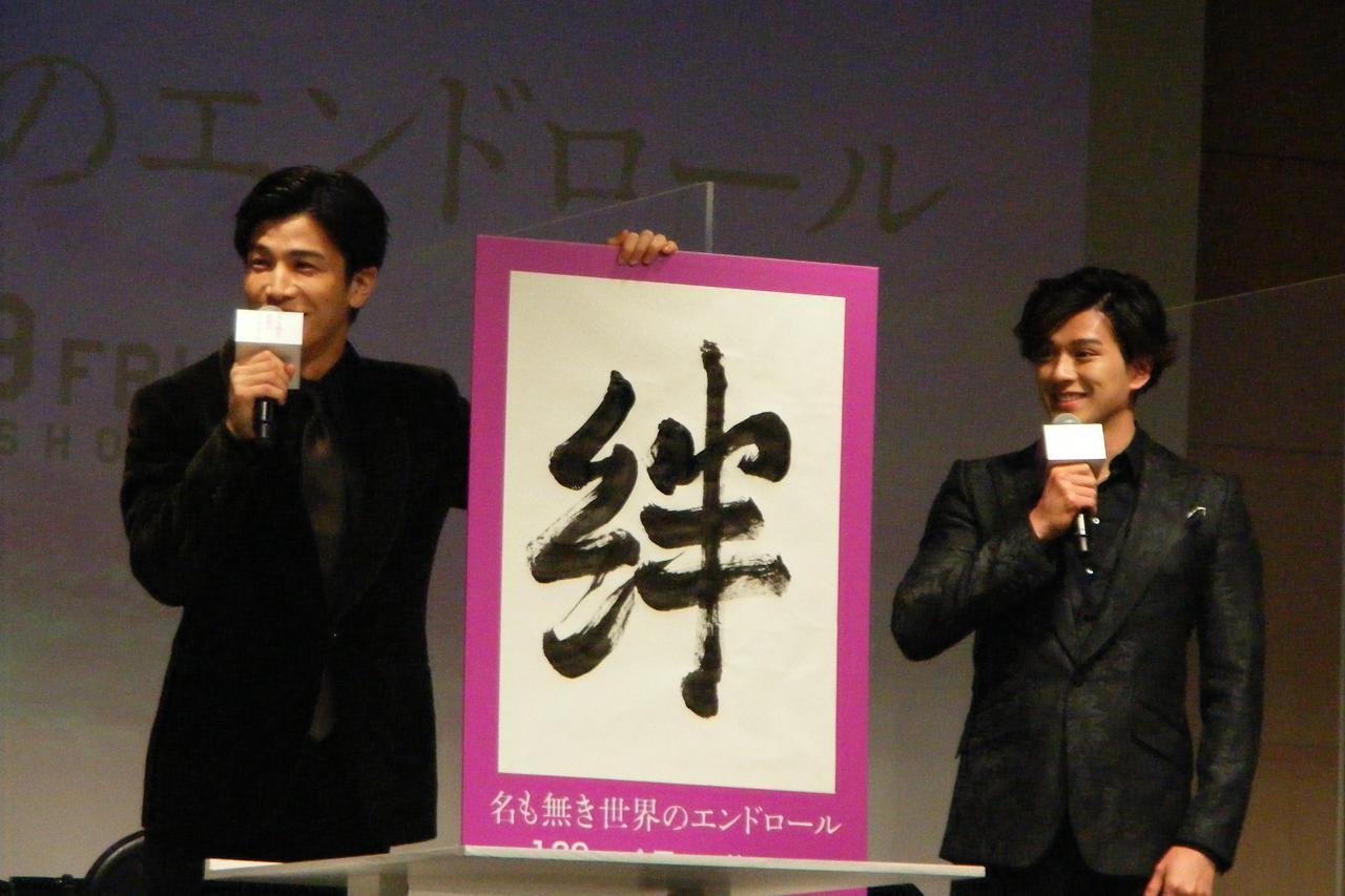 画像5: 主演の岩田剛典が代表し、どんな想いで祈祷をしたか、漢字1文字をしたためる