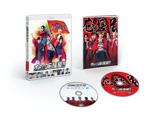 画像: A.B.C-Z初主演映画『オレたち応援屋!!』Blu-ray&DVD 4/14(水) 発売決定!