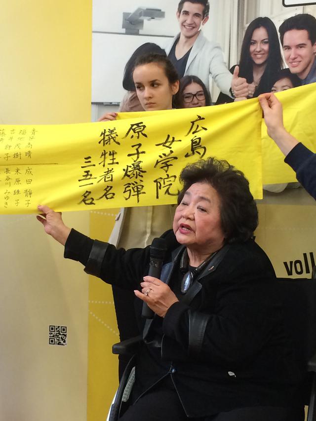 画像: 核廃絶を訴え続けノーベル平和賞を授与された日本人女性のドキュメンタリー映画が公開