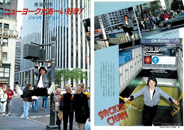 画像4: ジャッキーを追いかけて香港、NY、アリゾナ、バルセロナ、カンヌ、日本!