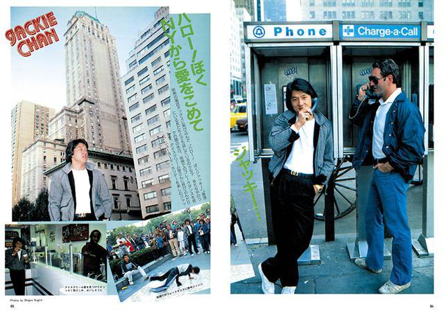 画像1: ジャッキーを追いかけて香港、NY、アリゾナ、バルセロナ、カンヌ、日本!