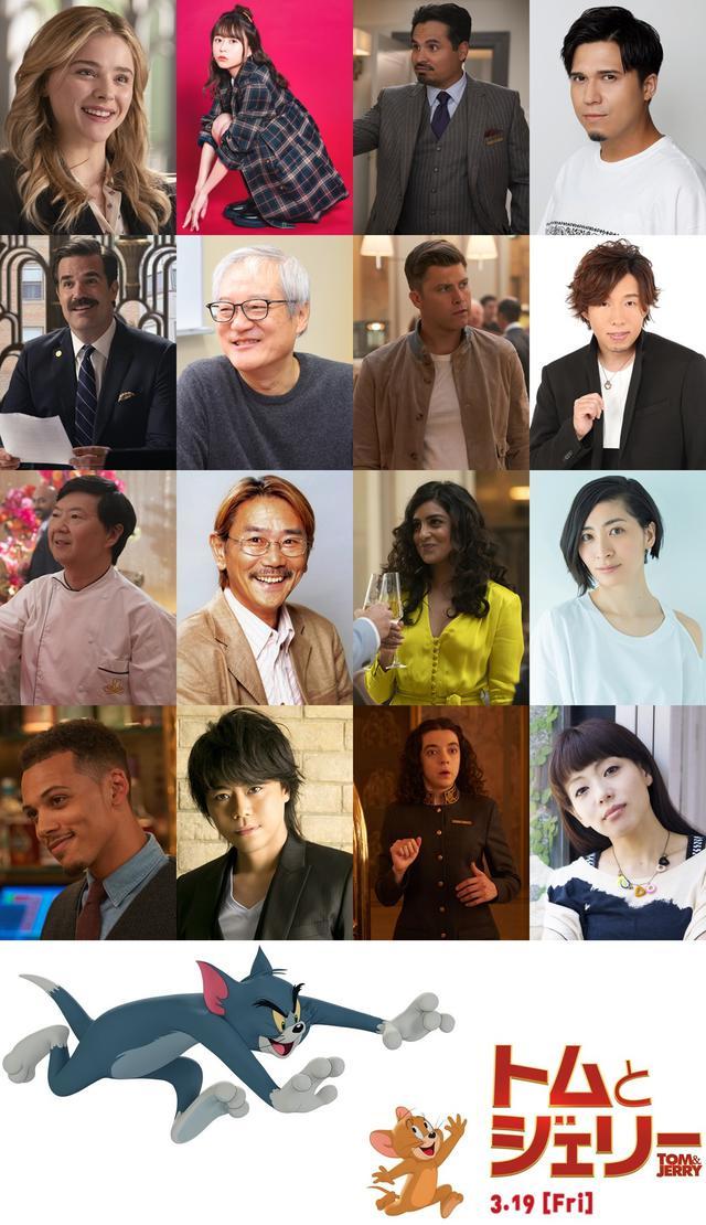 画像: 日本語吹き替えキャストに水瀬いのり、木村昴ら豪華声優陣