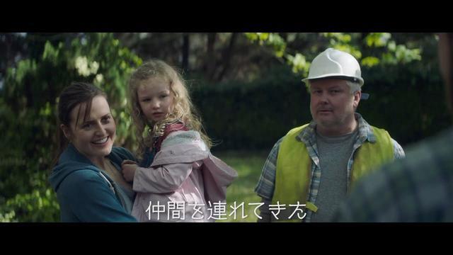 画像: 4.2公開『サンドラの小さな家』海外版予告編【日本語字幕付き】 www.youtube.com