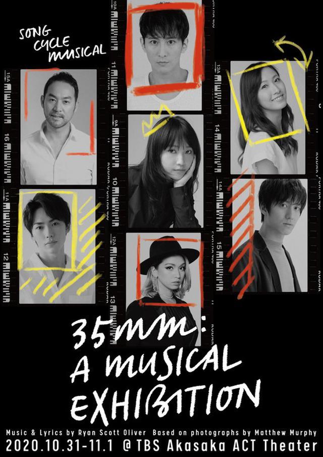 画像: ■『35MM: A MUSICAL EXHIBITION