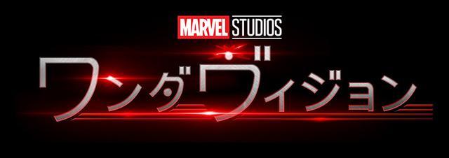 画像1: マーベルのドラマから始まる2021年 ピクサーからはあのヒット作のキャラクターが!