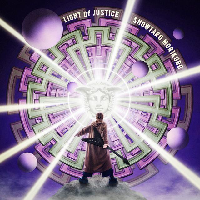 画像3: 「魔術士オーフェンはぐれ旅 キムラック編」第4話あらすじ到着!OP、ED曲のジャケットも公開