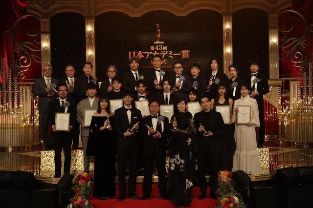 画像: 第43回日本アカデミー賞授賞式が開催。作品賞は「新聞記者」に - SCREEN ONLINE(スクリーンオンライン)