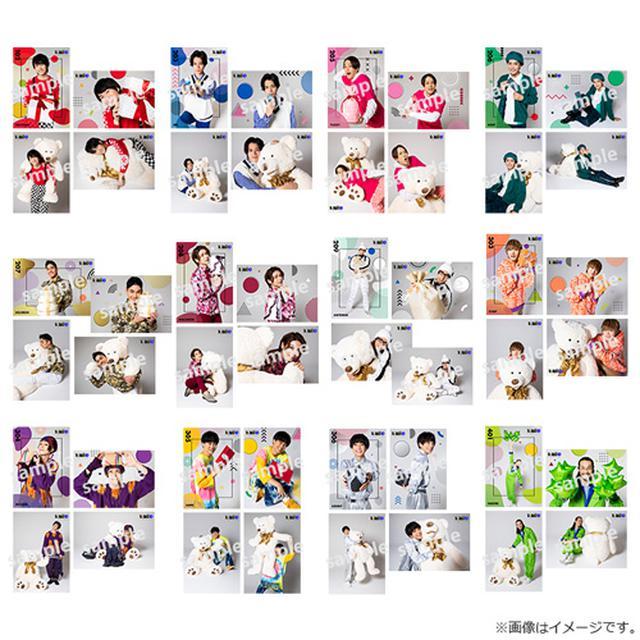 画像5: 「テレビ演劇 サクセス荘3」2月20日(土)ふりかえり上映会(生配信)開催決定!