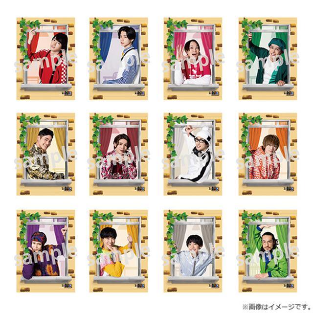 画像3: 「テレビ演劇 サクセス荘3」2月20日(土)ふりかえり上映会(生配信)開催決定!