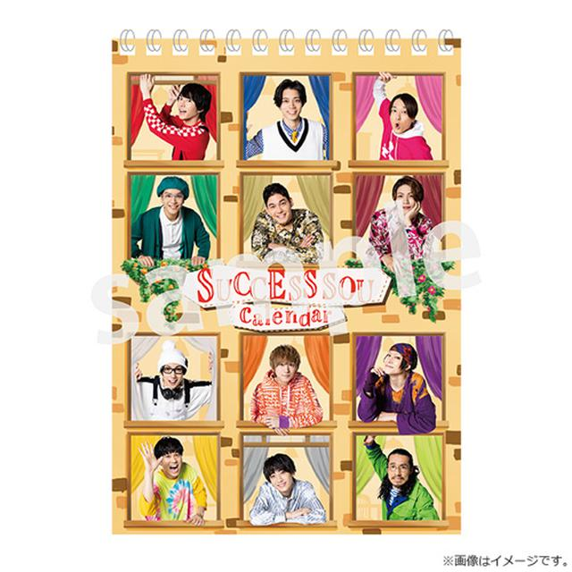 画像8: 「テレビ演劇 サクセス荘3」2月20日(土)ふりかえり上映会(生配信)開催決定!