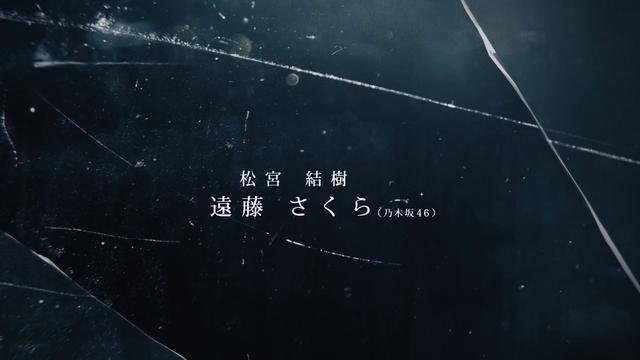 画像: ドラマ「ボーダレス」(3月7日配信) youtu.be