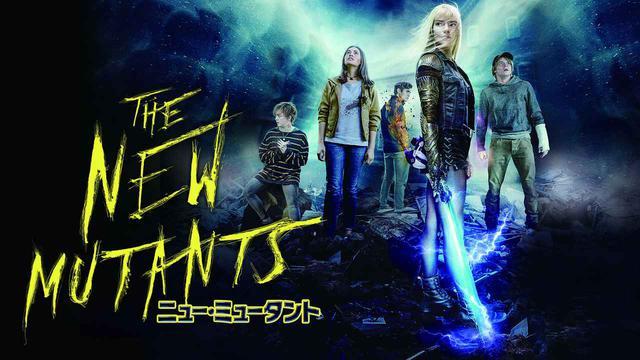 画像: 『ニュー・ミュータント』ブルーレイ+DVDセットが発売! - SCREEN ONLINE(スクリーンオンライン)