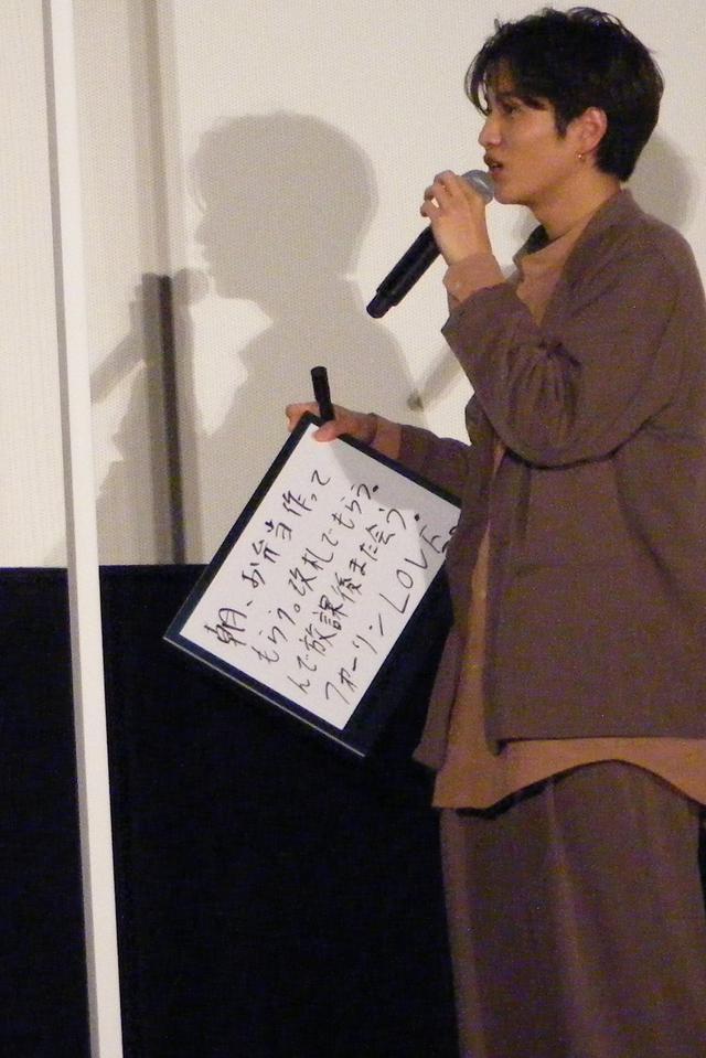 画像2: 岡田将生×志尊淳W主演映画『さんかく窓の外側は夜』大ヒット御礼舞台挨拶開催!二人のバディ度は〇〇%