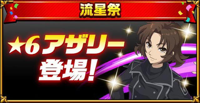 画像2: 『魔術士オーフェンはぐれ旅 キムラック編』エレメンタルストーリーコラボ第2弾決定!