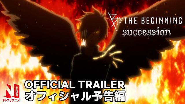画像: B: The Beginning: Succession | Official Trailer | Netflix Anime youtu.be
