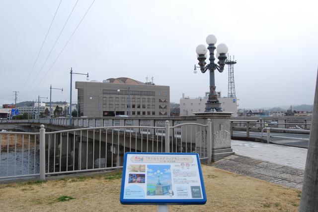 画像: 多治見橋1