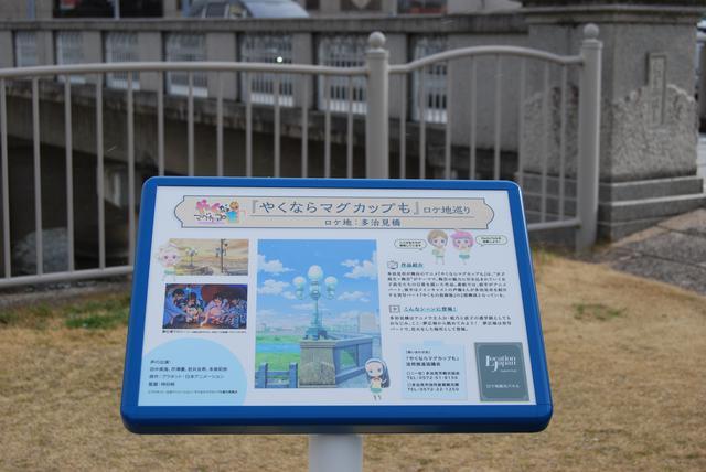 画像: 多治見橋2