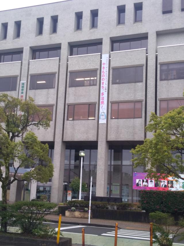 画像: 懸垂幕(本庁舎)