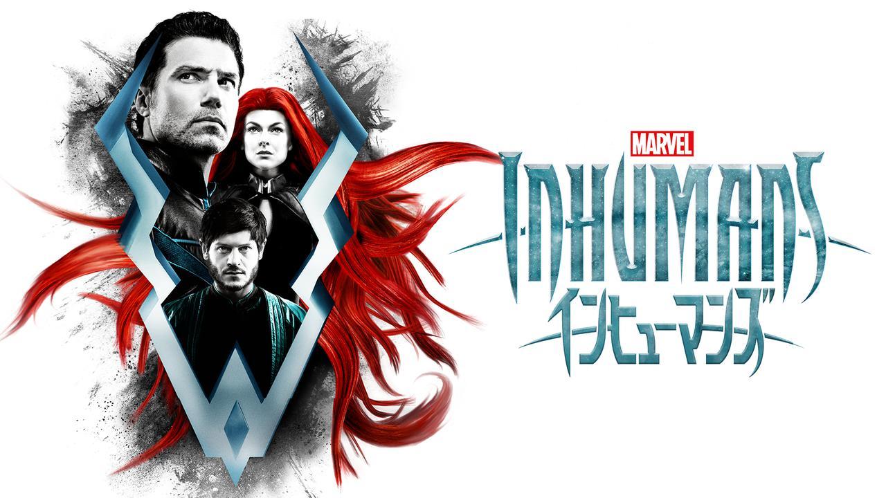 画像: 『マーベル インヒューマンズ』© 2021 Marvel ディズニープラスで配信中
