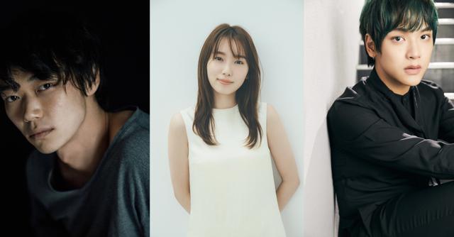 画像: 写真左から:笠松将、飯豊まりえ、キム・ジェヒョン