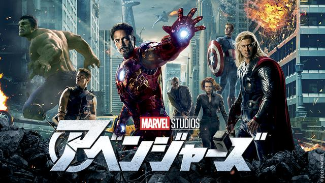 画像: 『アベンジャーズ』 © 2021 Marvel ディズニープラスで配信中