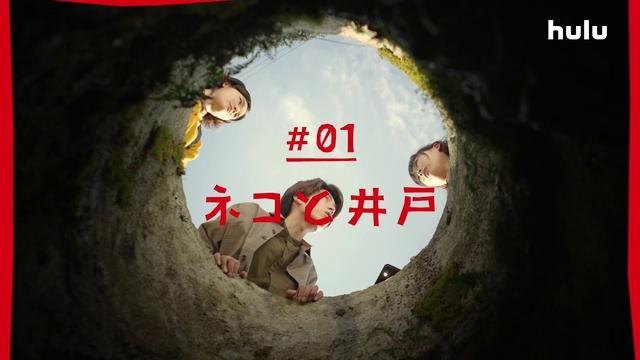 画像: Huluオリジナル「THE LIMIT」60秒PR映像(3月5日配信) youtu.be