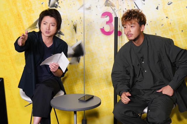 画像: 3月5日公開映画『太陽は動かない』藤原竜也&竹内涼真が中継イベントに参加