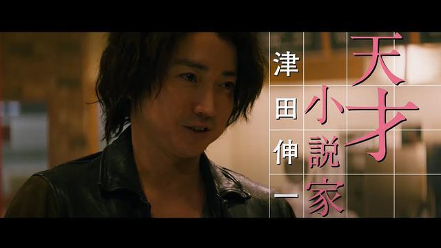 画像: 映画『鳩の撃退法』【特報映像】8月27日(金)全国公開 www.youtube.com