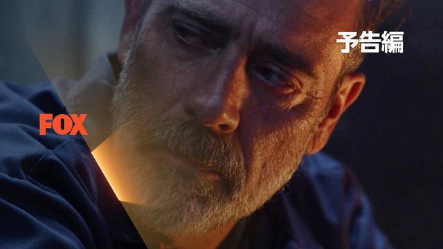 画像: ウォーキング・デッド シーズン10 追加エピソード - 予告編2 | FOX youtu.be