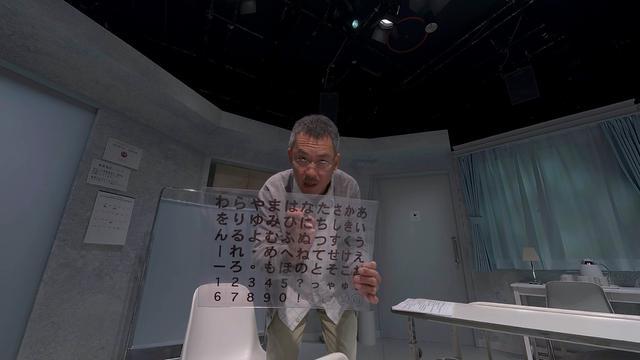 画像1: ウォーリー木下[原案・演出]VR演劇「僕はまだ死んでない」配信延長決定!コメントも到着