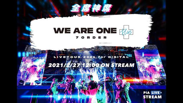 画像: 【7ORDER】「WE ARE ONE PLUS」 Official Teaser 3 youtu.be
