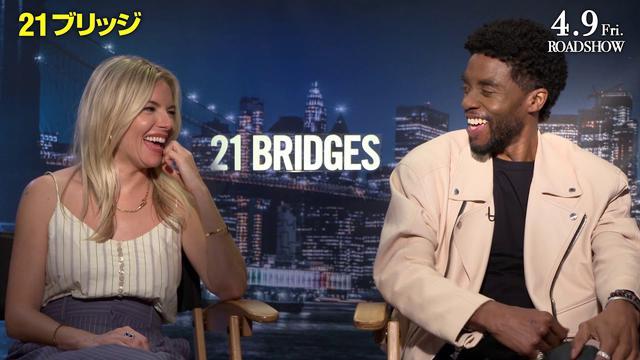 画像: 『21ブリッジ』チャドウィック・ボーズマン&シエナ・ミラー インタビュー映像解禁 www.youtube.com